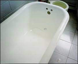 After Tub